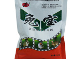 正品特价兔饲料添加剂批发 兔宝 高效兔子增长催肥剂 250g/袋