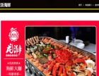 十大烤鱼加盟排行榜/利润最高餐饮项目【年赚百万】