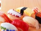 枣庄正宗特色的寿司制作去哪里学有什么正宗配方单