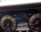 17款奔驰E200 E300加改原厂360全景环影