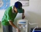 齐创专业家电清洗,油烟机、热水器、空调、洗衣机清洗