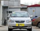 比亚迪F32007款 1.5 手动 白金版 驾驭型 便宜练手车买