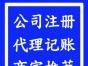 清远工商注册,清远消防代办酒店、餐饮、宾馆、网吧审