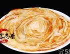 广州哪里有学习手抓饼
