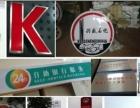 南宫锦图广告传媒有限公司