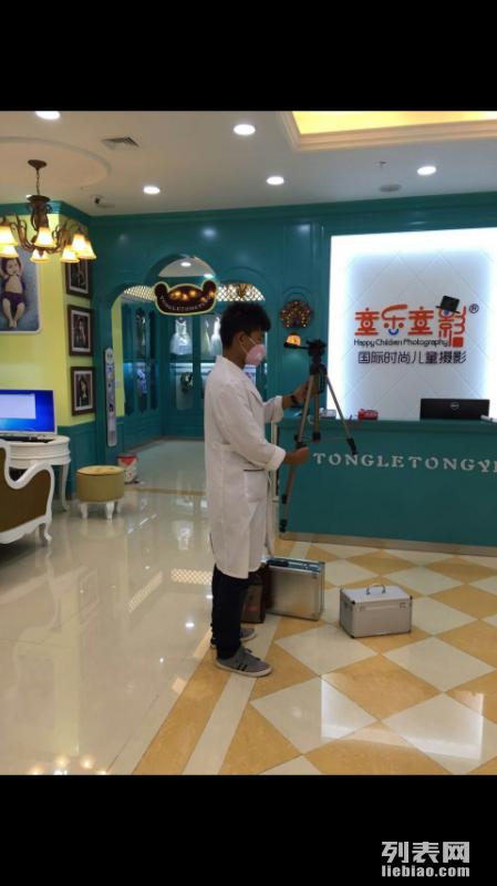 专业除甲醛 甲醛检测 甲醛治理 除甲醛公司 甲醛检测公司
