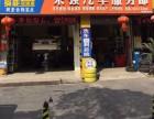 荣强汽车服务部(同圣合越溪店)