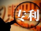 重庆专利申请流程及费用,国内专利转让注意事项