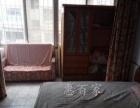 石沟屯樗岚小区 2室1厅70平米 简单装修 半年付