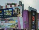 沈河区 广宜街 1366平 年租45万