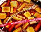 上海麻辣烫的味道哪里正宗