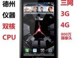 摩托罗拉XT912 安卓智能手机4.3寸3G/4G三网手机 大量