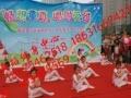 天子庄园雷捷时代较近较专业的儿童中国舞蹈培训