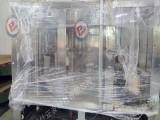 出售一台深圳步先的桶装水设备