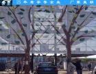铝单板、铝方通、铝窗花、铝制装饰材料品牌厂家