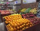 长春新零售选择果缤纷水果连锁品牌