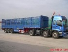 上海到崇明往返 物流公司,货运专线直达,回程车 运输