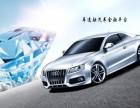 凉山--车速融SP汽车金融服务平台加盟