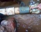 埋在地下的水管漏水怎么办
