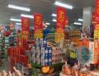 盈利超市低价转让