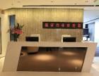 提供北京市注册地址,工商变更,代理记账,股权变更,注册公司