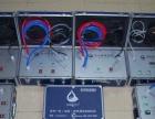 洁净一百家电免拆清洗设备加盟加盟