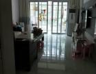 忆江南 2室 1厅 90平米 出售