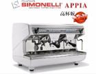 意大利NUOVA诺瓦商用半自动咖啡机 恒温防烫