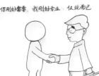 昌吉平安驾校暑期招生啦~来我校更有优惠