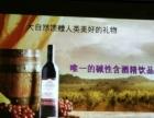 蒲益得健康科技(海南)有限公司