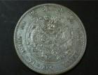 大清银币户部证书哪里可以做