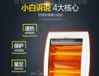 美的小太阳取暖器暖炉,原价109,现价40元