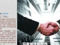 明汇科技专注网站建设及定制化开发服务