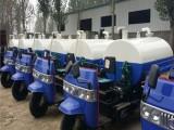 廠家直銷小型吸糞車 電動灑水車 時風風順吸糞車灑水車