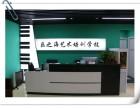 南京成年人学习流行歌曲的地方 乐之海欢迎您的加入