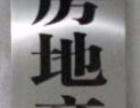 惠城区 惠阳 仲恺 广告招牌 喷绘写真、LED工程