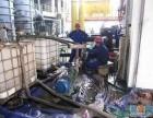 北京研究所化学试剂回收 焚烧处理有机化学废液处理报价