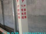 A级标志桩厂家 铁路通信电缆 标志桩价格 列表