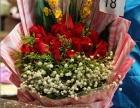 刘丹萍:黄石大冶同城鲜花、礼品、娃娃、花篮等配送