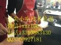 鸡蛋灌饼培训-鸡蛋灌饼制作-学习鸡蛋灌饼技术-鸡蛋灌饼培训