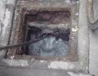 东西湖工业区环卫抽粪管道疏通清洗价格