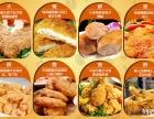 三亚汉堡店 西式快餐加盟 免费教学技术/7天即可掌握