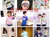 夏季新款童T恤 儿童纯棉短袖T恤 外贸原单男女童装打底衫