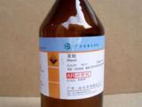 苯酚 石碳酸(苯酚) 500g/瓶 外用 分析纯 冲五钻