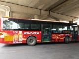 广州市花都区车身广告一级总代理