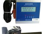 捷创信威AT-821图书馆网络温湿度探测报警器厂家