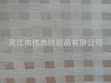 锦纶亮丝中格透明欧根纱 ——2014韩国