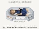 上海台面式婴儿护理台母婴室婴儿尿布更换台