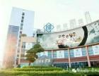 广州泰成逸园是我家 入住长者高评 广州五星级养老院哪家好