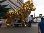 大型金狮展览,游行,聚集人气的第一选择